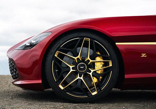 Aston Martin DBS GT Zagato personalizacion