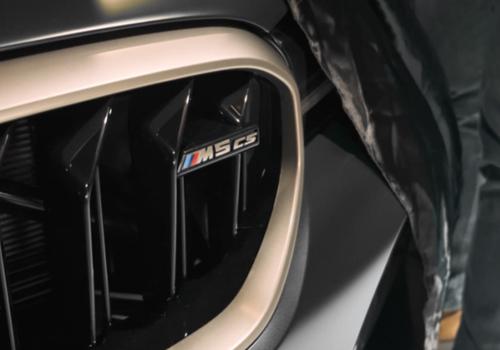 nueva variante más deportiva ligera faros equipamiento diseño rendimiento motor potencia