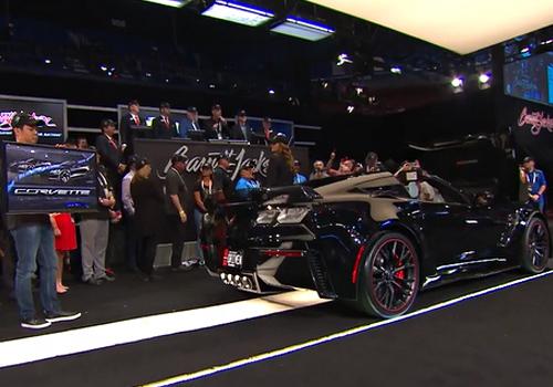 Corvette Séptima Generación vehiculo en subasta altruista