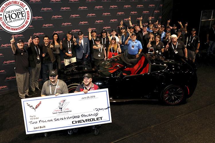Corvette Septima Generación recauda mas de 2 millones y medio