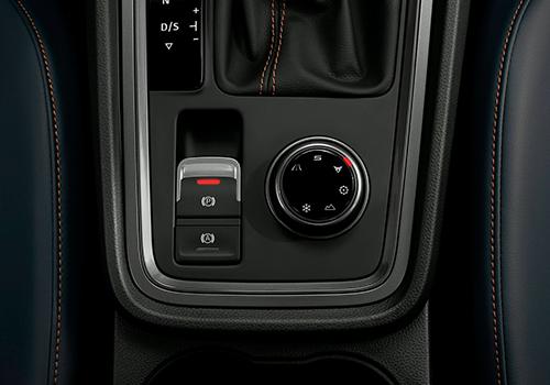 Cupra Ateca 2021 modos de conducción