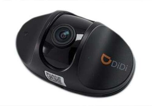 DiDi instalará cámaras de seguridad visión nocturna