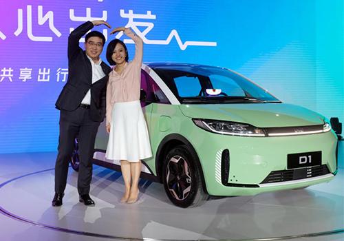 nuevo auto totalmente eléctrico asistencia a la conducción
