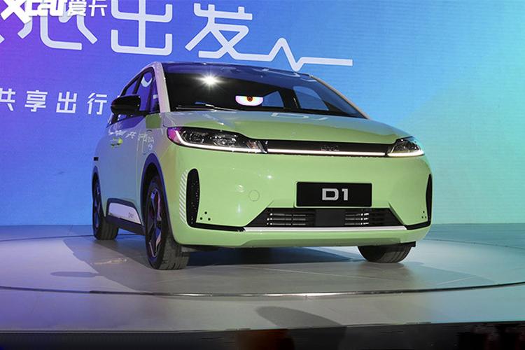 DiDi y BYD desarrollan nuevo auto totalmente eléctrico autonomía nivel 2