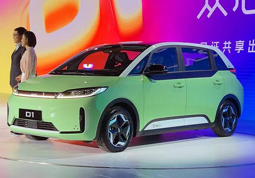 DiDi y BYD desarrollan nuevo auto totalmente eléctrico tecnología