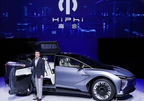HiPhi 1 suv electrico 5.2 metros de largo