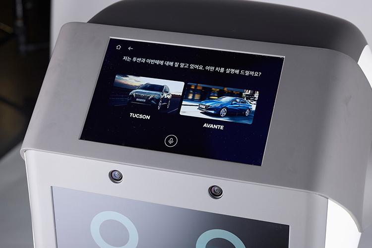 Hyundai Dal-e nuevo robot automatizado inteligencia artificial diseño tecnología