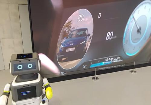 robot automatizado tecnología innovaciones atención al cliente