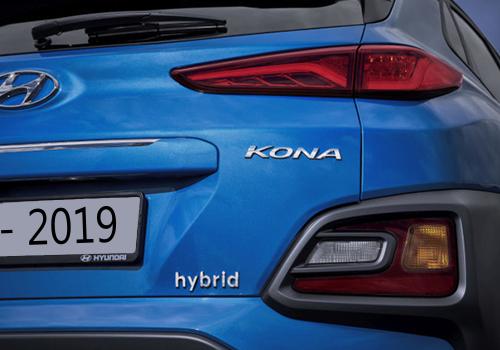 con nueva version hibrida y modo conducción ecológica