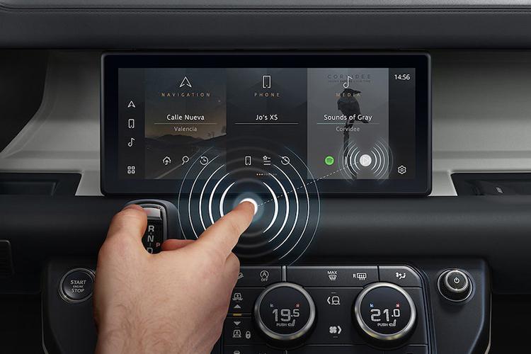 Jaguar Land Rover sistema de infoentretenimiento nueva tecnología