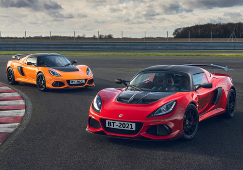 Lotus Elise Final Edition y Lotus Exige Final Edition variantes equipamiento exclusivo