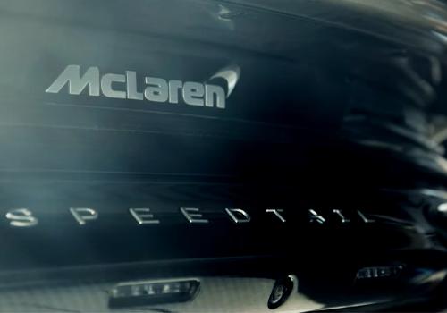 McLaren Speedtail nuevos modelos unidades limitadas