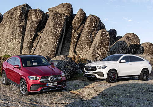 Mercedes-Benz GLE Coupé disponibilidad 2020