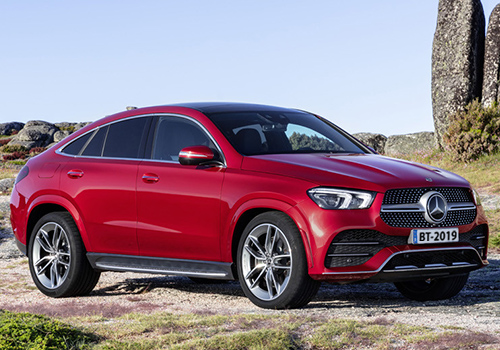 Mercedes-Benz GLE Coupé mayor tamaño