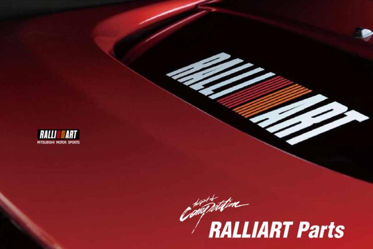 Mitsubishi resucitará a Ralliart para competir innovaciones tecnologia autos