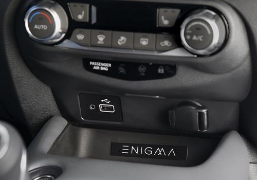 Nissan Juke Enigma edición especial innovaciones equipamiento diseño interior