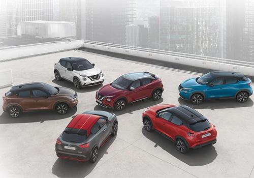 Nissan Juke con edicion especial