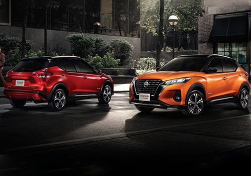 Nissan Kicks 2021 mercado asiático