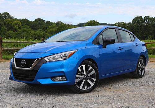 Nissan Versa 2020 descuentos