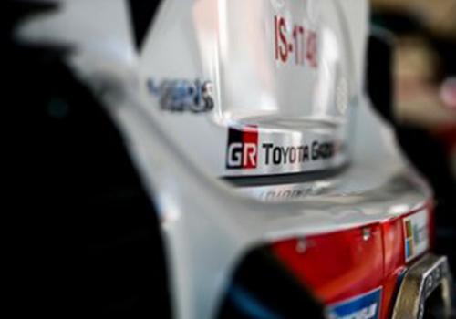 Toyota Yaris WRC competencia mil lagos
