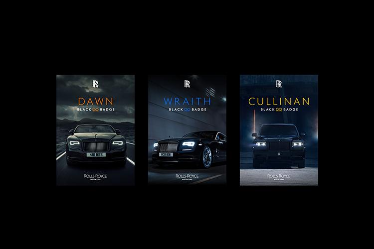 Rolls-Royce cambia la identidad de marca formato físico y digital