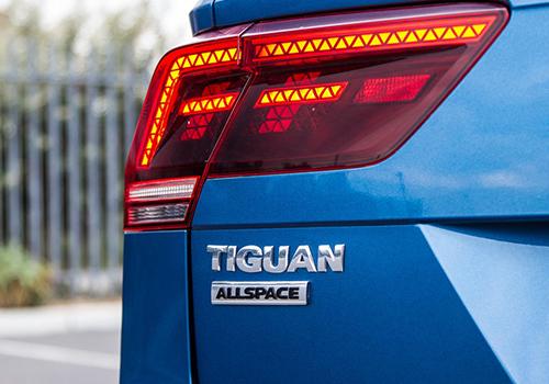 Volkswagen Tiguan rediseño