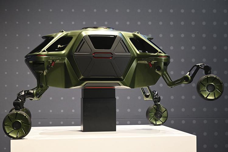 auto del futuro hyundai elevate proyecto de hyundai