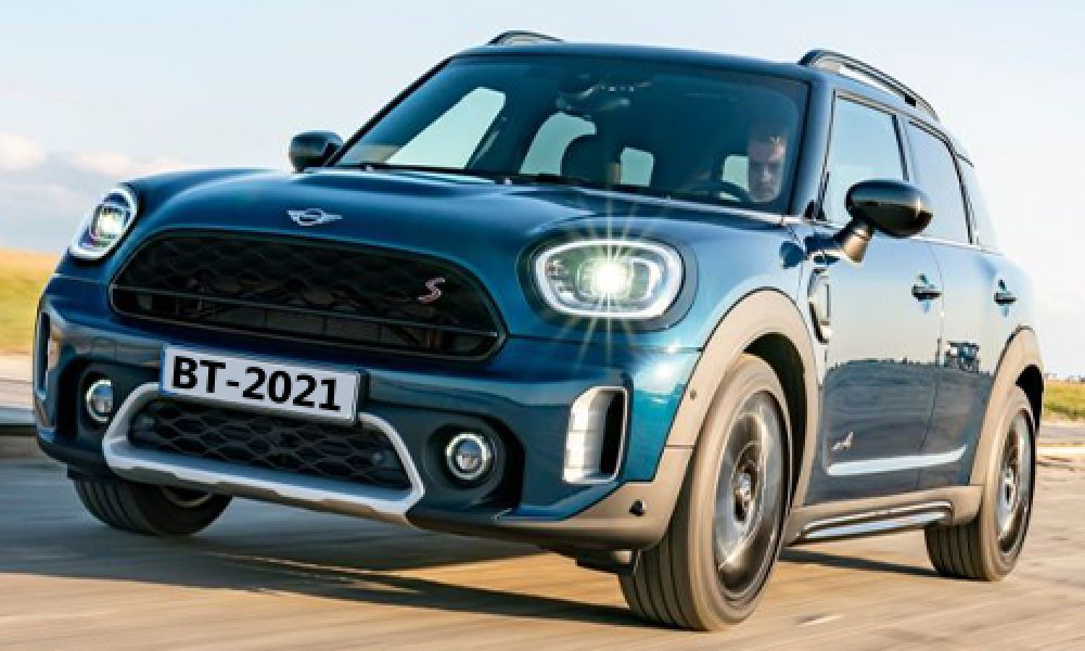 MINI Countryman Boardwalk edición especial