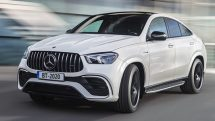 Mercedes-AMG GLE 63 S 4Matic+ Coupé ¡con 612 CV!