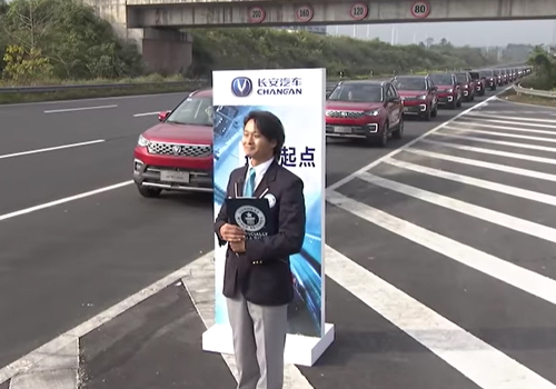 comienzo caravana 56 autos autonomos Changan