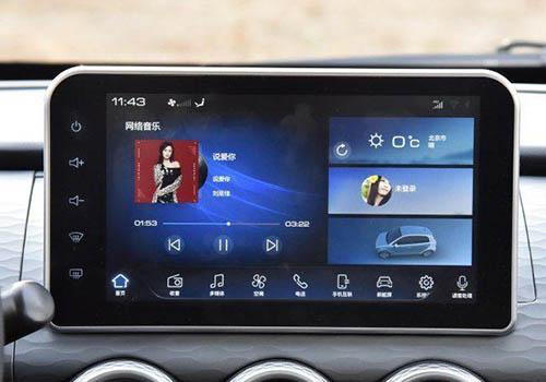 vehiculo se sincroniza con el smartphone ORA R1